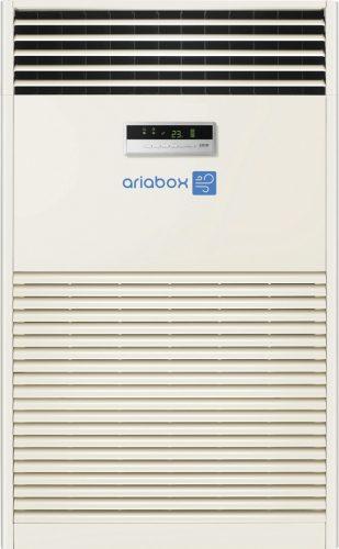 condizionatore industriale grandi ambienti ariabox